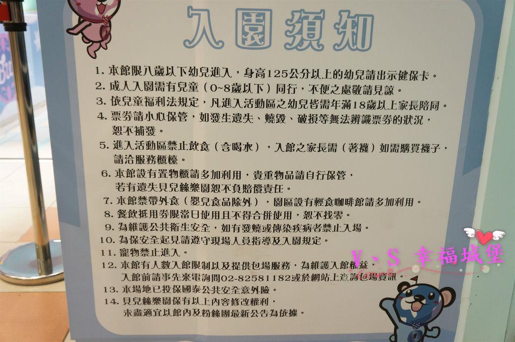 DSC01985_meitu_4.jpg