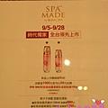 PIG_0376_meitu_31.jpg