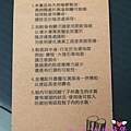 DSC03126_meitu_4
