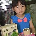 PIG_2004_meitu_47.jpg