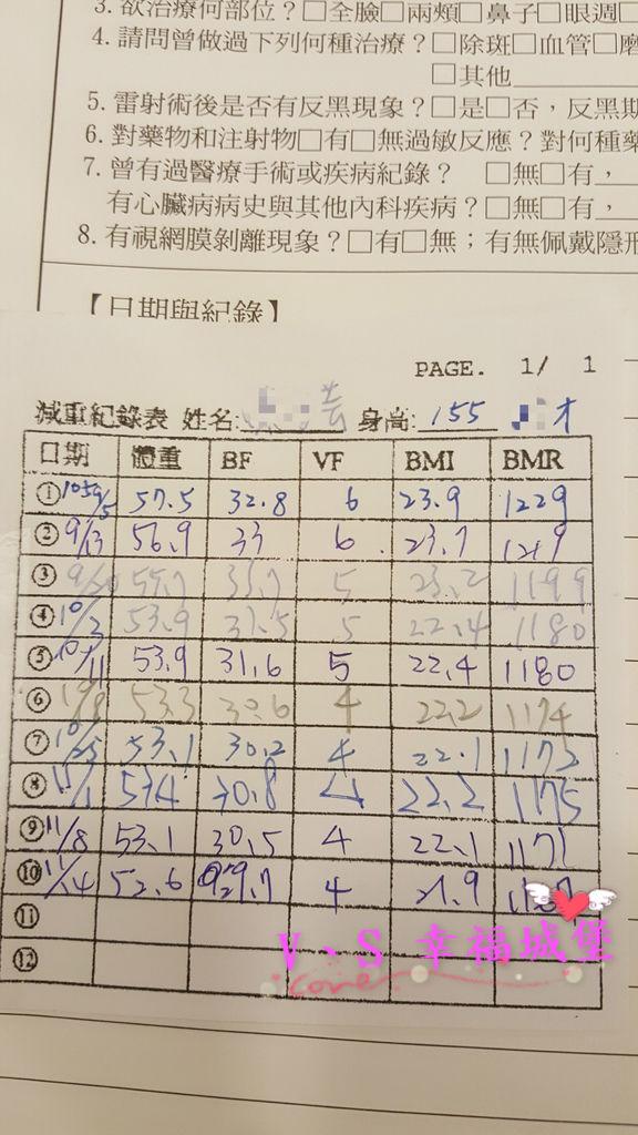 20161114_150559_meitu_1