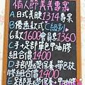 DSC04198_meitu_46.jpg