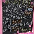 DSC04279_meitu_19.jpg