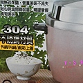 PIG_6206_meitu_3.jpg