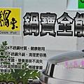 PIG_6208_meitu_4.jpg
