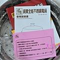 PIG_6215_meitu_11.jpg