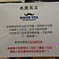 PIG_7051_meitu_49.jpg