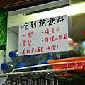 PIG_7091_meitu_25.jpg
