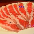PIG_7107_meitu_33.jpg
