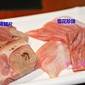 PIG_7112_meitu_39.jpg