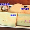 PIG_7160_meitu_67.jpg