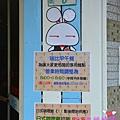 PIG_7346_meitu_8.jpg