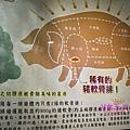 PIG_8303_meitu_25.jpg