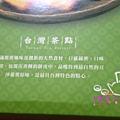 IMG_0046_meitu_9.jpg
