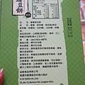 IMG_0047_meitu_10.jpg