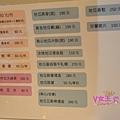 PIG_9687_meitu_35.jpg
