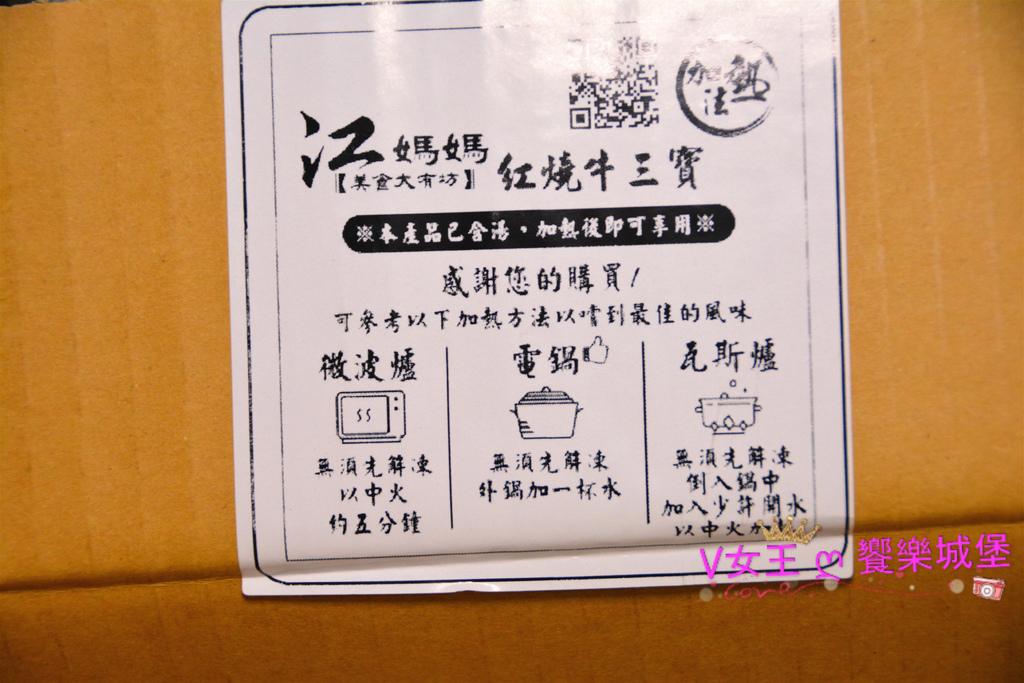PIG_0367_meitu_48.jpg
