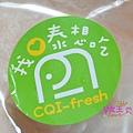 PIG_9932_meitu_14.jpg