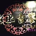 PIG_0079_meitu_33.jpg