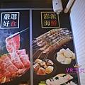 PIG_0386_meitu_11.jpg