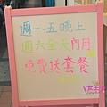 PIG_0961_meitu_13.jpg