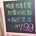 PIG_0962_meitu_14.jpg