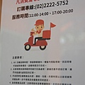 PIG_0965_meitu_16.jpg