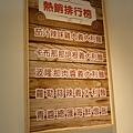 PIG_0969_meitu_19.jpg