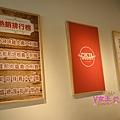 PIG_0970_meitu_20.jpg