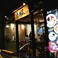 PIG_1442_meitu_8.jpg