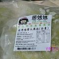 PIG_2116_meitu_9.jpg