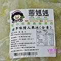 PIG_2123_meitu_10.jpg