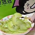 PIG_2146_meitu_22.jpg
