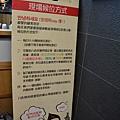 PIG_1789_meitu_22.jpg