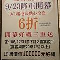 20170924_113856_meitu_3.jpg