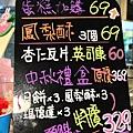 PIG_2645_meitu_17.jpg