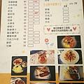 20171001_171448_meitu_3.jpg