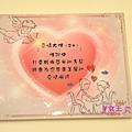 PIG_3383_meitu_38.jpg
