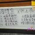 PIG_4724_meitu_5.jpg