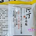PIG_6548_meitu_48.jpg