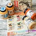 PIG_7617_meitu_31.jpg