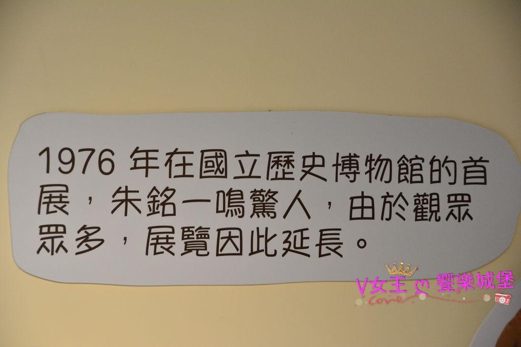 PIG_7840.JPG