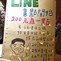 DSC_0323_meitu_11.jpg