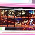 DSC_0500_meitu_19.jpg