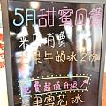 DSC_0771_meitu_13.jpg