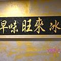 DSC_0788_meitu_57_meitu_15.jpg