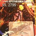 20180719_143956_meitu_46.jpg