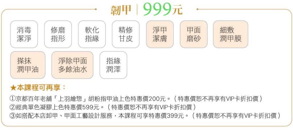 S_8416242057767.jpg