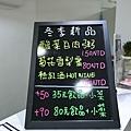 DSC_4156_meitu_29.jpg