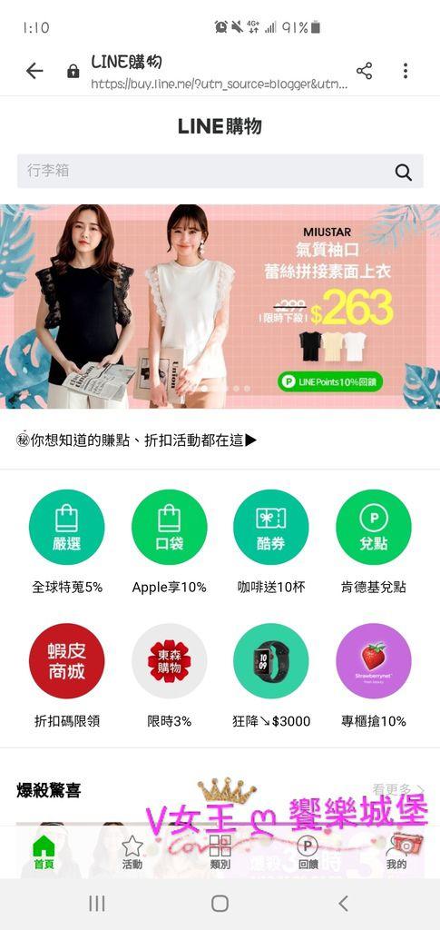 Screenshot_20190410-011059_Samsung Internet.jpg
